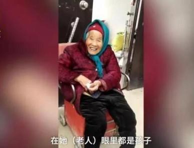 107岁老太太感动全网:女儿你84岁了,在我眼里依然是个孩子