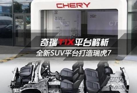 国产汽车品牌头部效应越发明显,奇瑞和广汽传祺的车企会消失吗?