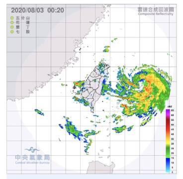 强热带风暴黑格比 经过黑潮的滋润和南海台风胚胎的补养 目前底层