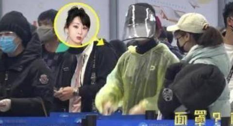 当使用掩码时,杨紫李汶翰和关晓彤是否遵循遮阳帽的趋势?