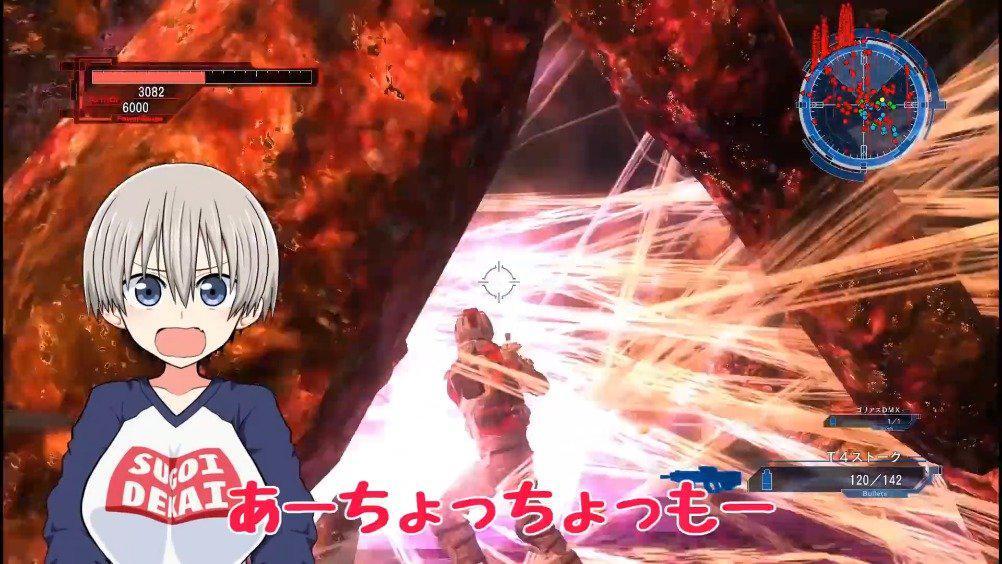 宇崎学妹挑战《地球防卫军5》!