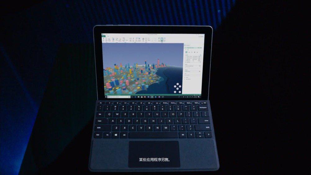 微软开学季活动认证翻新 Surface Go 英特尔 4415Y/4GB/64GB:¥2