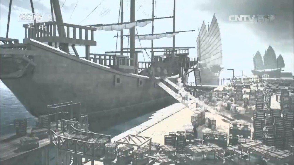 《历史的拐点·下西洋--第一集》郑和第四次下西洋……