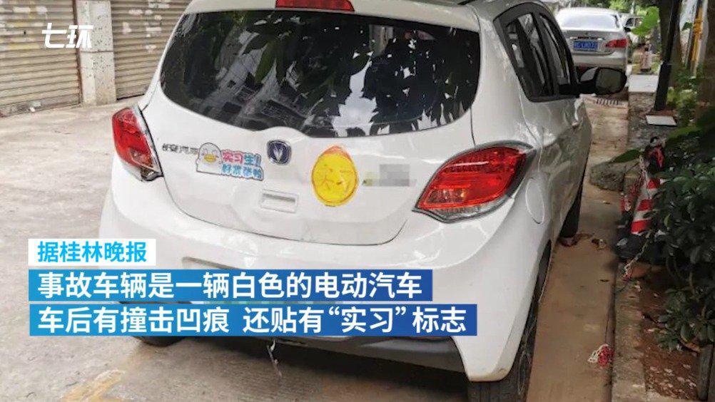 """桂林母亲倒车撞死自己孩子:车尾贴着""""实习""""标志……"""