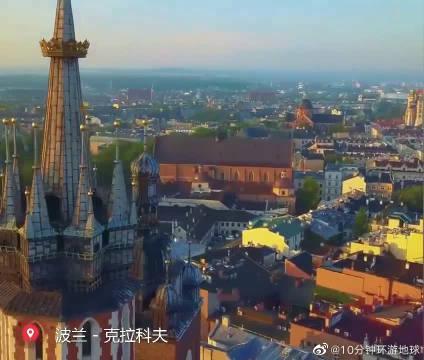 波兰最美丽的城市!弥漫着中世纪风情,精致而纯朴的克拉科夫