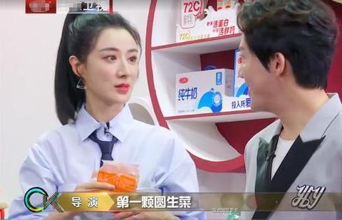 """""""拒绝""""和薇娅牵手,李云迪喜欢汤唯那种类型的女神?"""