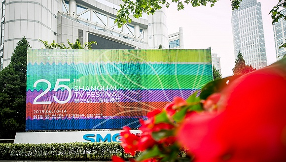 第26届上海电视节开幕,800多部作品参选白玉兰奖