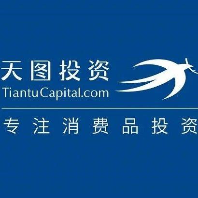 雀巢第一次投资中国本土VC