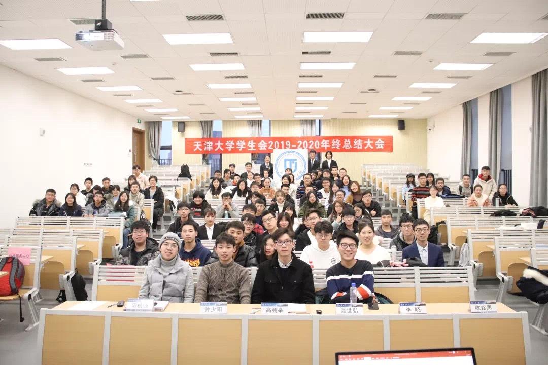 学生会副主席随叫随到!天津大学学生会改革回归初心