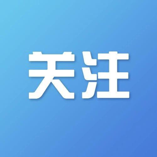 广西各地创新举措贴心服务 绘就民营经济高质量发展蓝图 (上篇)