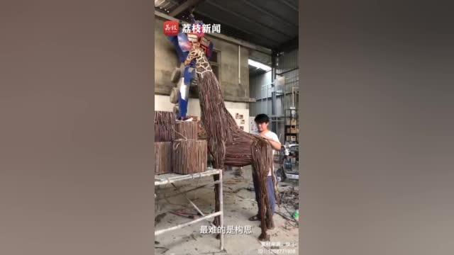 徐州栩栩如生!小伙用树枝做动物家里成动物园