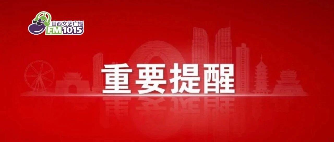 山西省2020年普通高校招生外语口试成绩、专升本选拔考试成绩揭晓!