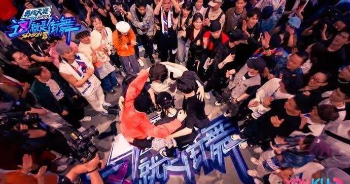 四位队长幕后画风,还有粉丝私信与剪辑问题,《这!就是街舞》导演都回答了