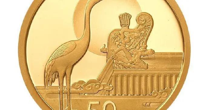 紫禁城建成600年金银纪念币今天在故宫亮相
