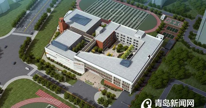 九水东路小学最新规划出炉 建面4.7万平规划30班