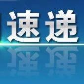 青海省人事考试信息网最新通知