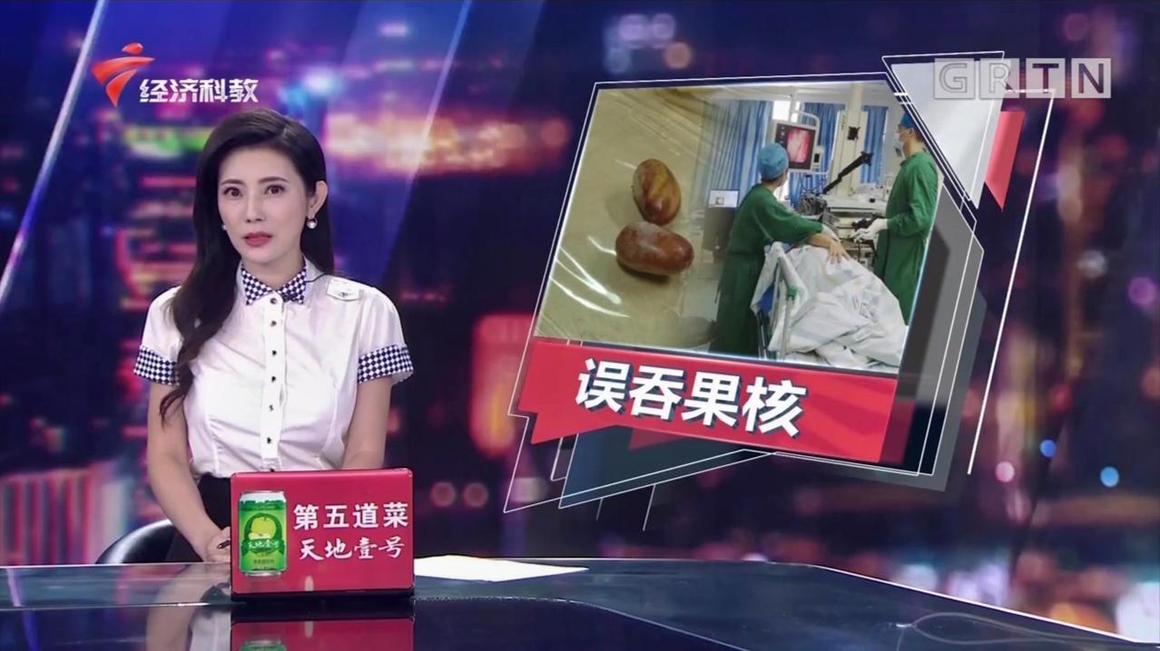 深圳:吃货一顿操作太猛!狼吞虎咽后,菠萝蜜核差点撑破食管