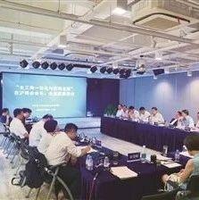 江苏在沪民营企业家 共议长三角一体化与苏商发展