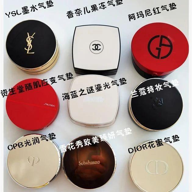 美妆实验室|9款大牌网红气垫选购指南
