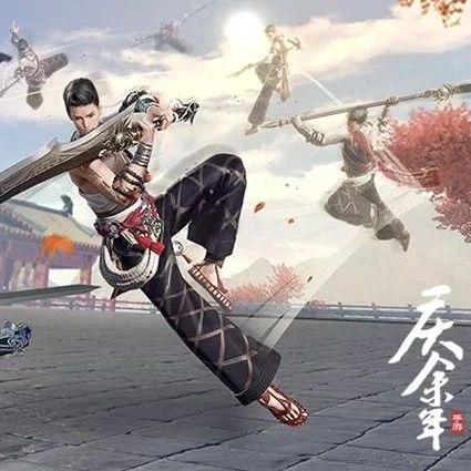 范府门前听余年,《庆余年》江湖世界重现盛趣游戏2020ChinaJoy