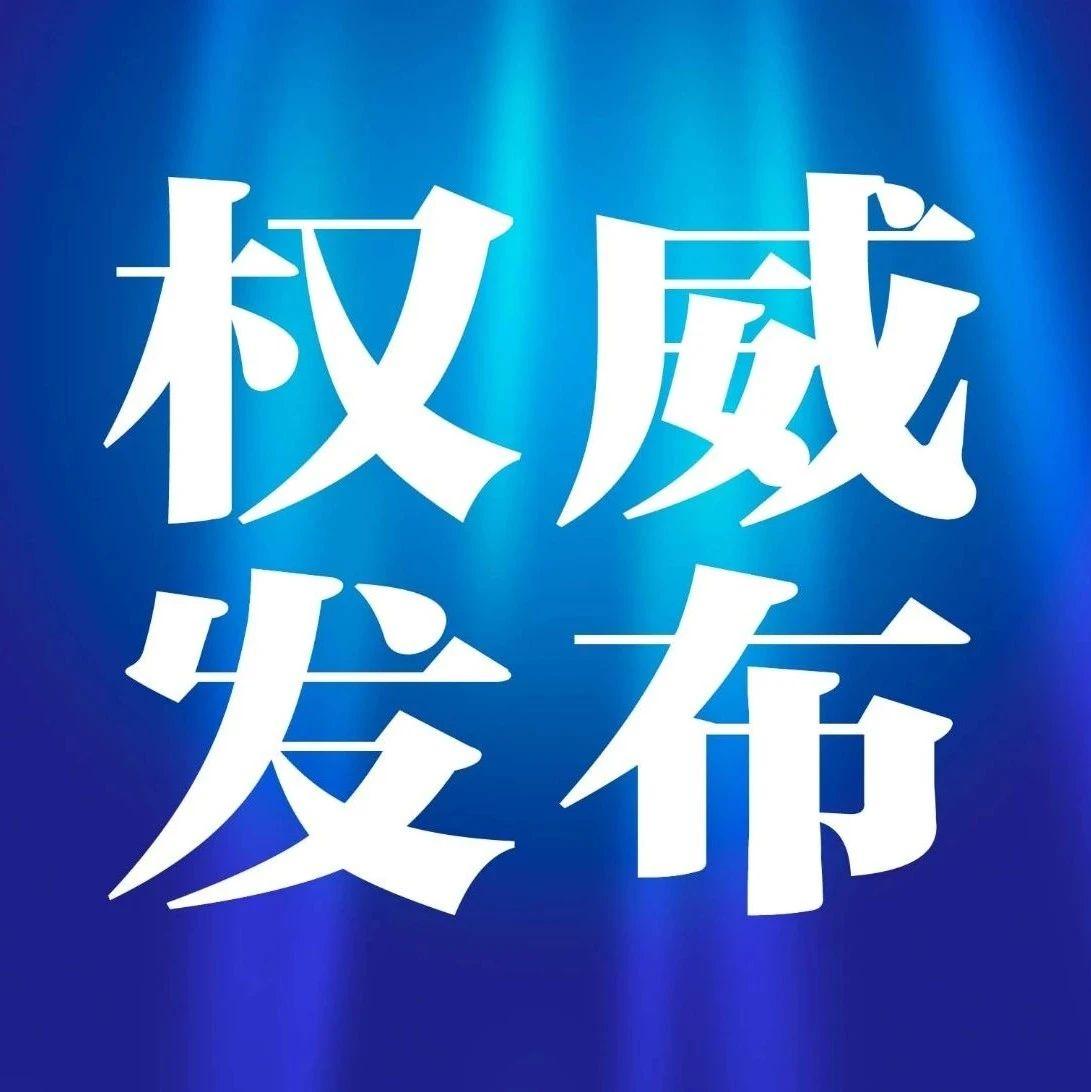 重磅!2020宜昌城区中考一分一段表公布!
