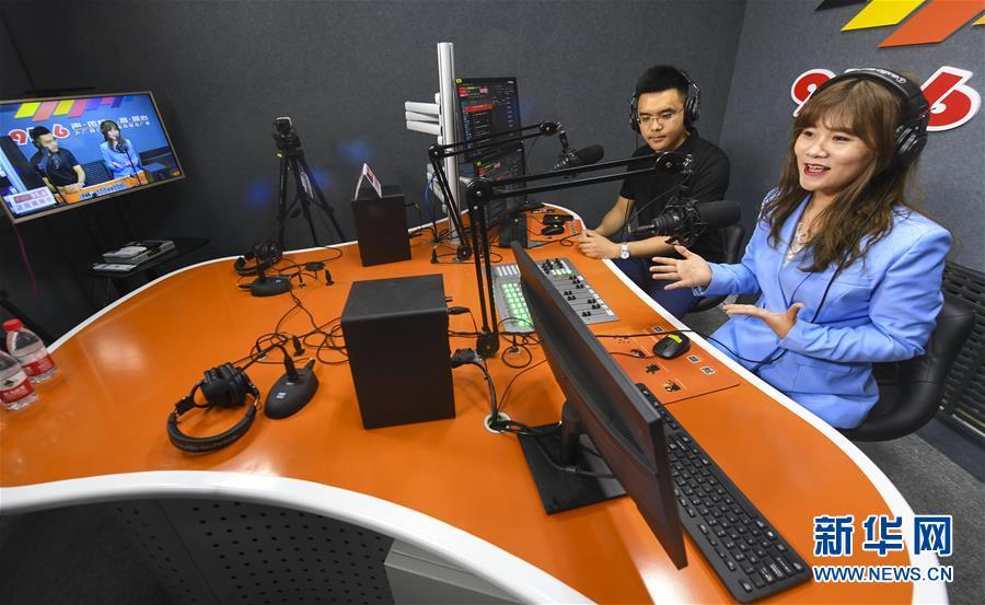 河北大厂:打造充满活力的县级融媒体
