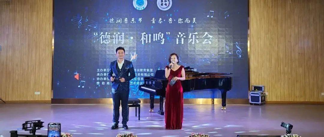 柳州这个音乐节厉害了!比赛、沙龙、音乐会啥都有
