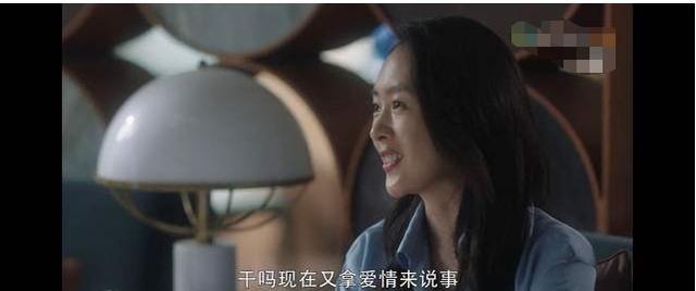 """《三十而已》剧终,王漫妮人设""""崩塌"""":没有什么值得用尊严去换"""
