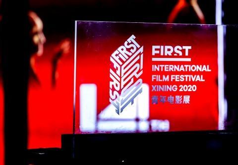 支持你的热爱,海信助力评委会选出FIRST电影展十大奖项
