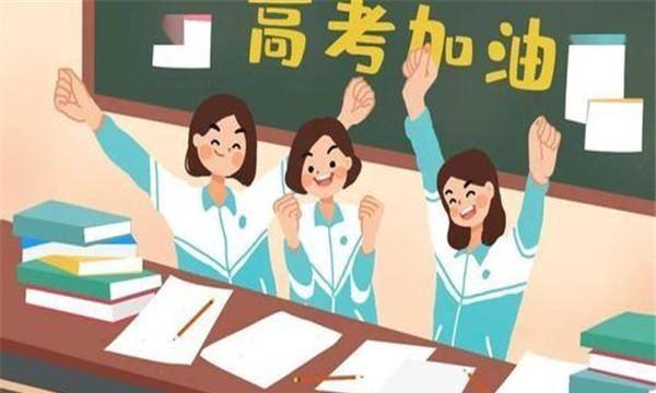备战2021年高考,高三学生实现目标,需要用稳定的心态去竞争