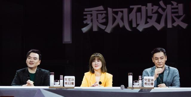网曝《浪姐》五人成团名单,张雨绮出局,蓝盈莹在列,这阵容可以