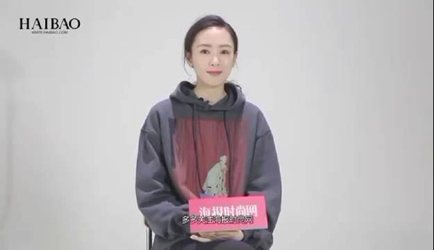 回顾:《如懿传》高贵妃童瑶角色饰演!