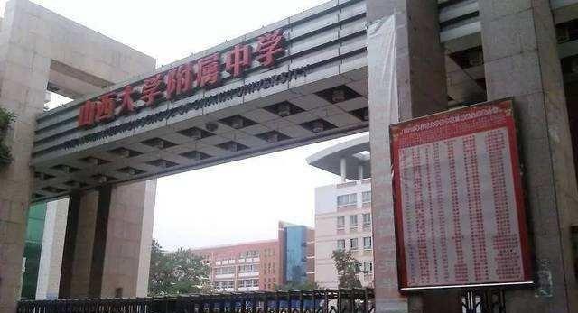"""中国""""名气非凡""""的4所高中,总揽今年文理科高考状元,实在厉害"""
