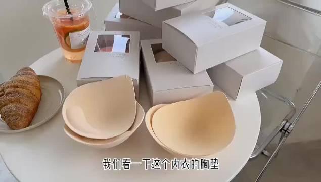 胸垫🉑️选 无尺码更贴心 选择厚杯Or薄杯!