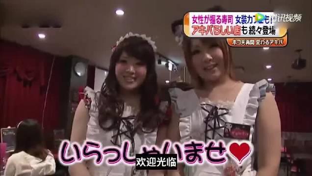 日本女仆咖啡店里女仆是男扮女装……