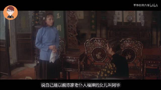 40年前的香港经典鬼片《邪》,到底是有没有鬼,结局大跌眼镜!