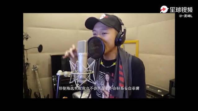 活死人厂牌龙崎参加中国新说唱海选加时-《Royalty》