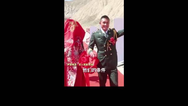 幸福感爆棚!兵哥哥们在4000米高原举行战地婚礼……