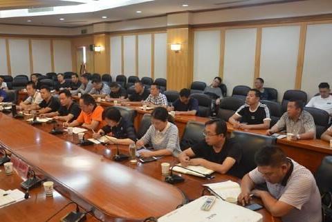 陆良县召开2020年烤烟收购秩序维护暨打击涉烟违法犯罪工作会议