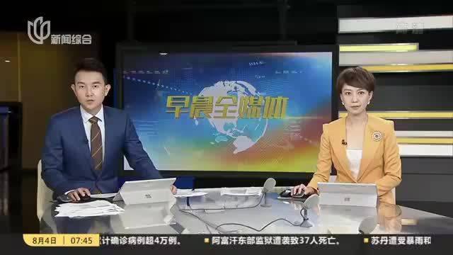 最新消息:仙桃化工厂锅炉爆炸致6死4伤