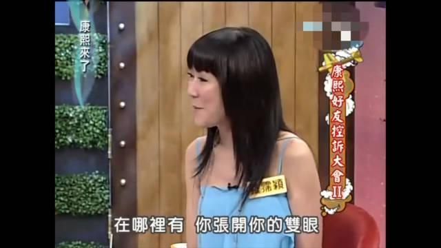 罗霈颖在节目上谈自己被误认为潘迎紫这段……
