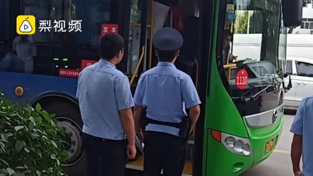 山西一公交司机与私家车主当街互殴……