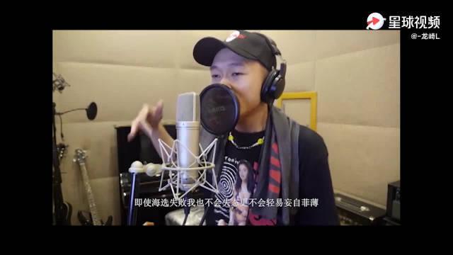 活死人龙崎报名《中国新说唱加时赛》!