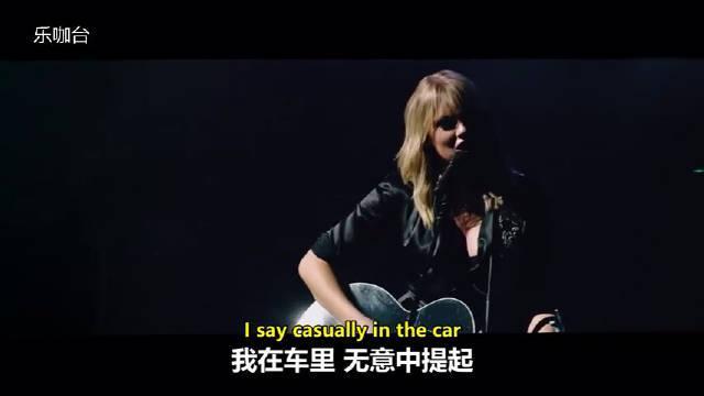 Taylor Swift巴黎演唱会官方现场不插电演唱热单《Cornelia Street》