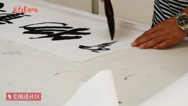 书画院开在社区里,家门口就能学书法绘画