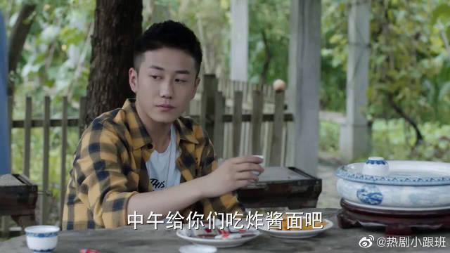 江天昊跟小伙伴吹牛 今天走出去的是江天昊,回来就是江CEO!!