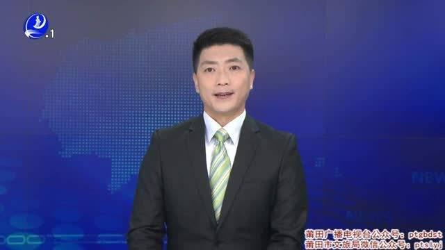 莆田团市委为服刑人员及其未成年子女举行亲子云见面会