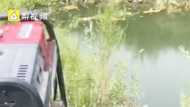 鹤岗女子与夫吵架后失联12天,因连日暴雨救援队放弃抽干池塘