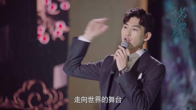 由上海文广、中影股份、佳和晖映、瀚丽文化、晴朗影视出品……