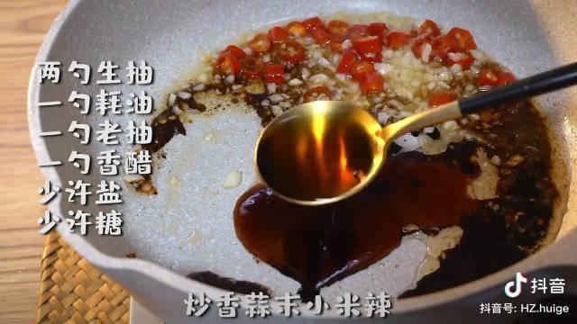 请记住:2勺生抽+1勺老抽+一勺糖+1勺香醋+1勺蚝油